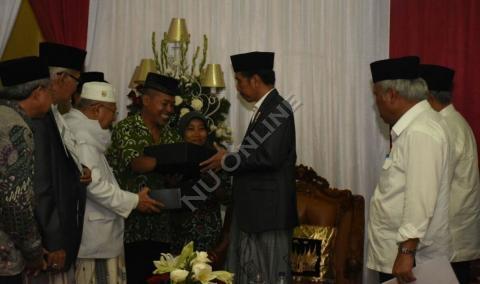 Peresmian Bank Wakaf Mikro di Banten Oleh Presiden RI