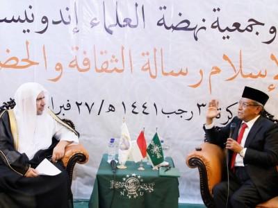 Kunjungan Syekh al-Issa, Sekjen Rabithah Alam Islami ke PBNU