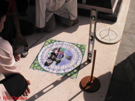 LFNU: Rashdul Qiblat Terjadi Ahad, 16.27 WIB