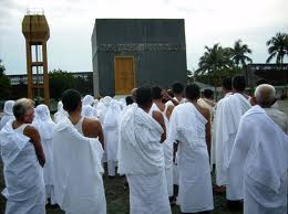 Tradisi Walimatussafar, Berdoa agar Haji Mabrur