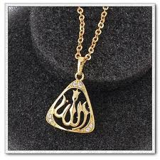 Tatakrama Memakai Perhiasan Berlafadh Jalalah