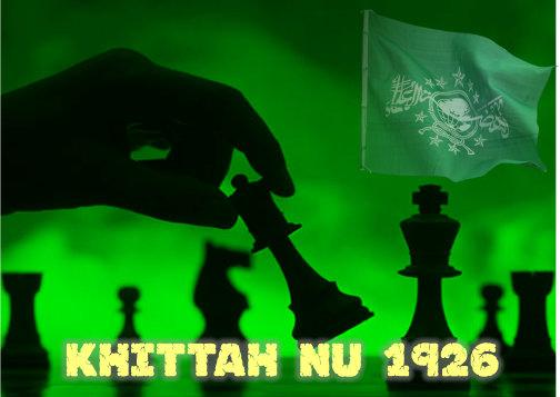 Aktualisasi Khittah 1926