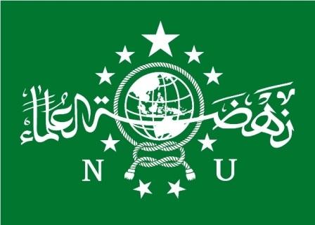 PBNU: Pengosongan Kolom Agama di KTP Bertentangan dengan Pancasila