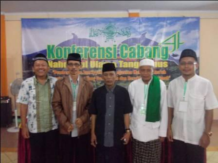PCNU Tanggamus Gelar Konferensi Cabang