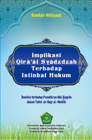 Qira'at Syadzdzah sebagai Hujjah Istinbat Hukum