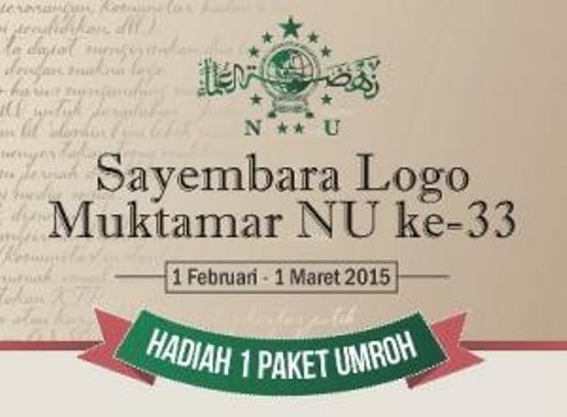 Pengumuman Sayembara Logo Muktamar NU Dipercepat