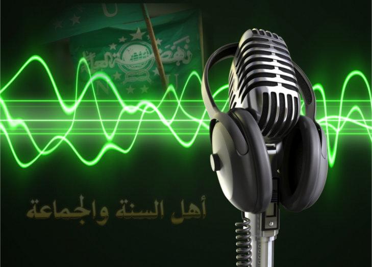 Radio NU Magetan Pindah Frekuensi ke 96,3 FM