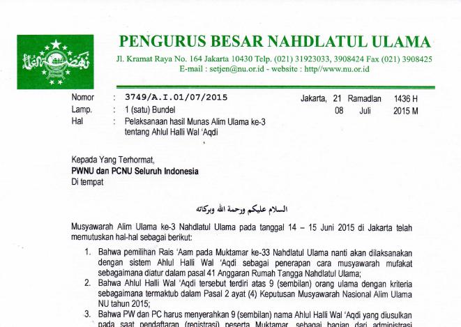 Pbnu Kirimkan Surat Edaran Terkait Pelaksanaan Ahlul Halli