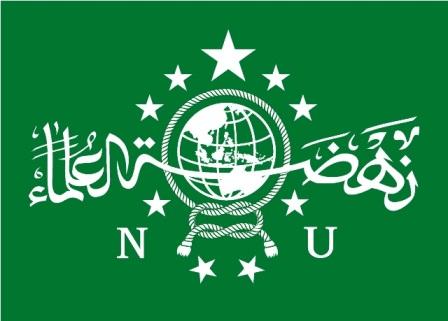 Inilah Perubahan Logo NU Hasil Muktamar Ke-33