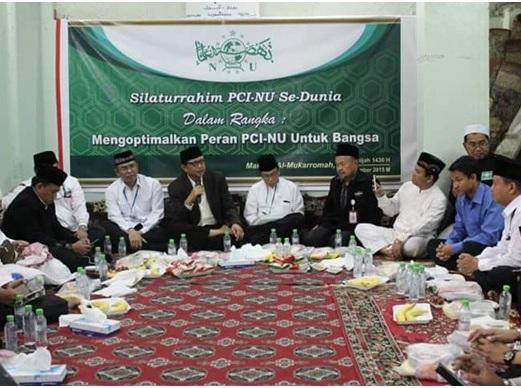 Kepada PCINU Sedunia, Waketum PBNU: Sebarkan Islam Nusantara!