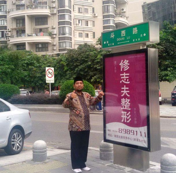 NU Jatim Berbagi Pengalaman di Komunitas Muslim Tiongkok