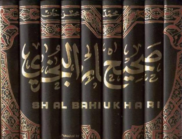 Sanad Kitab 'Shahih Bukhari' KH Hasyim Asy'ari