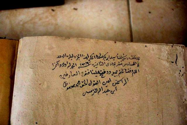 Ini Kitab Warisan Syekh Mahfudz Attarmasi kepada KH Hasyim Asy'ari
