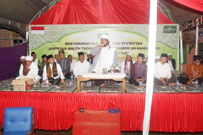 JATMAN Lampung Utara Gelar Musyawarah Perdana