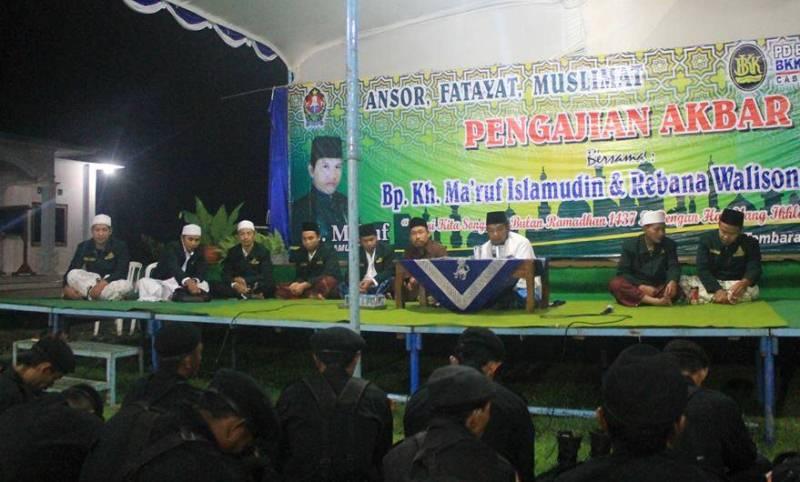 GP Ansor Banser Tembarak Kembali Tegaskan Khidmah untuk Indonesia