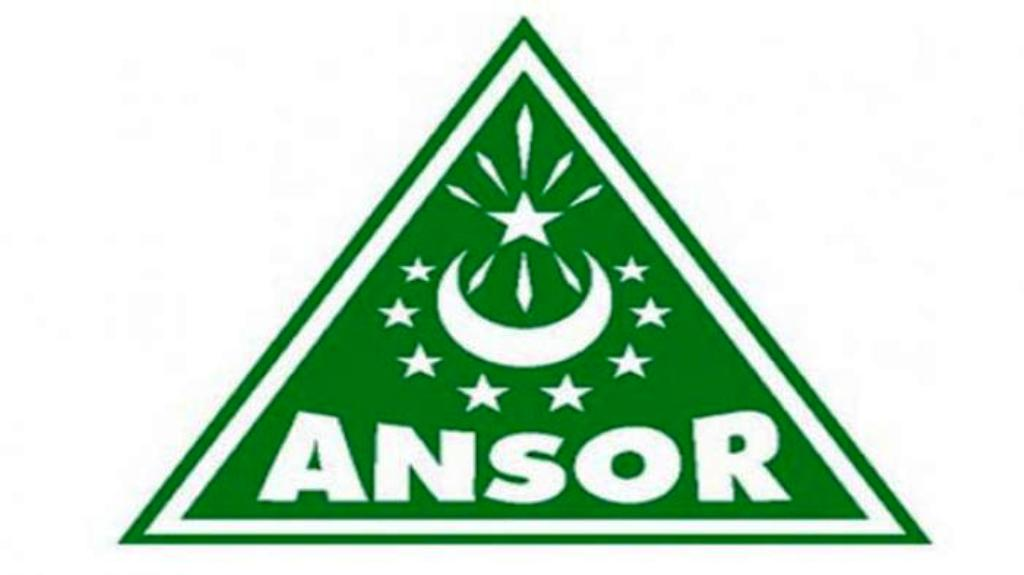 GP Ansor Minta Jokowi Ambil Alih Harga Pangan dari Mafia