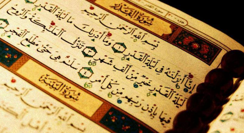Ini Cara Rasulullah SAW Temukan Lailatul Qadar