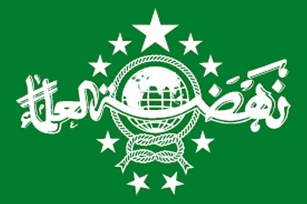 PBNU Serukan Shalat Ghaib untuk Korban Longsor Jateng