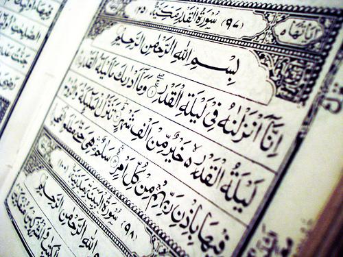 Jangan Selewengkan Makna Lailatul Qadar