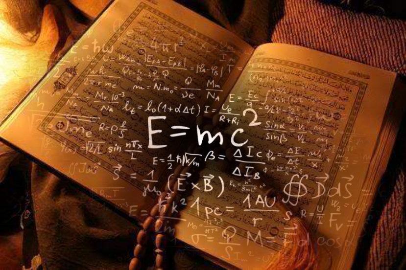 Mengapa Al-Qur'an Sekadar Dihafal dan Sains di Dalamnya Diabaikan?