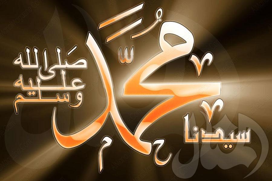 Penggunaan Kata Sayyidina Menurut KH Sya'roni Ahmadi