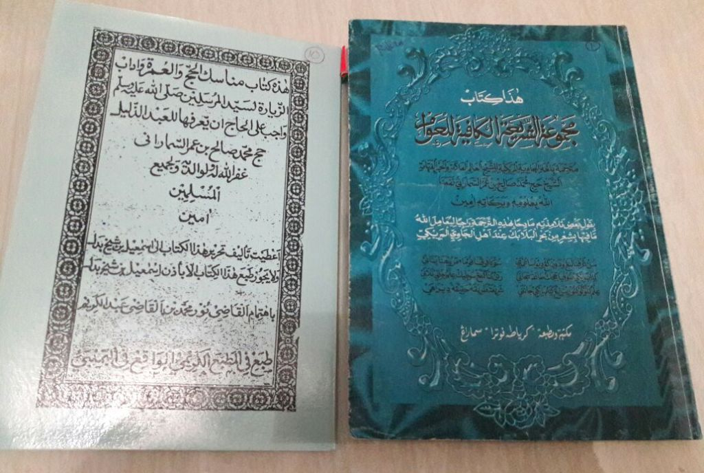 Penjelasan Fiqih Haji Kiai Sholeh Darat As-Samarani