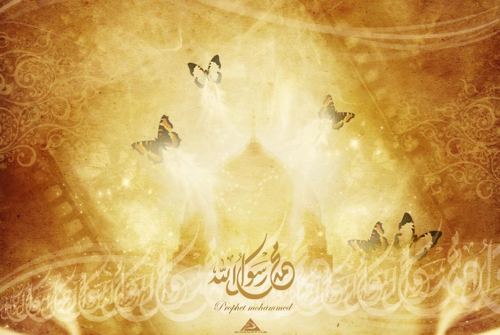 Abu Musa al-Asy'ari dan Kisah Empat Kekasih Rasulullah