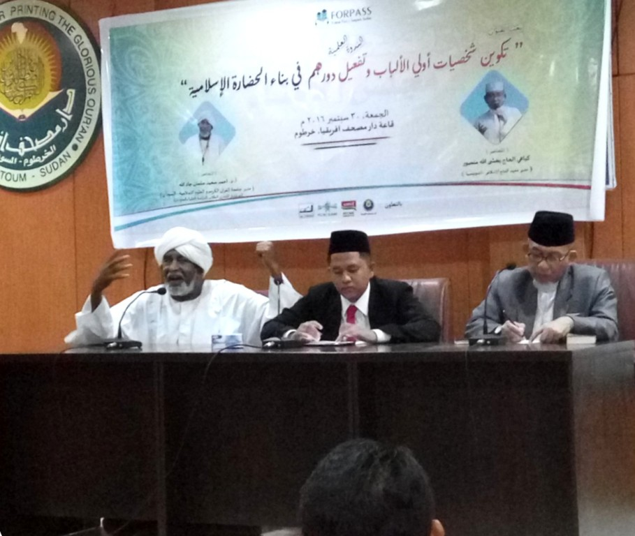 NU Sudan Seminarkan Kepribadian Ulul Albab dan Peradaban Islam