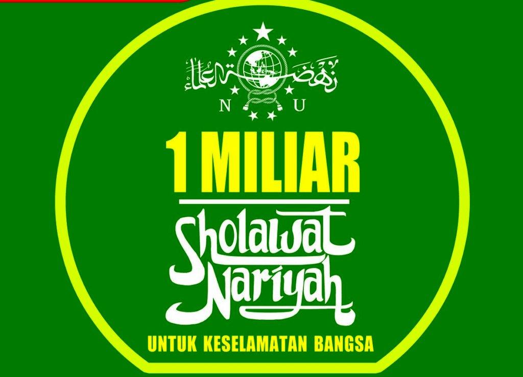 Menjawab Penggugat Shalawat Nariyah