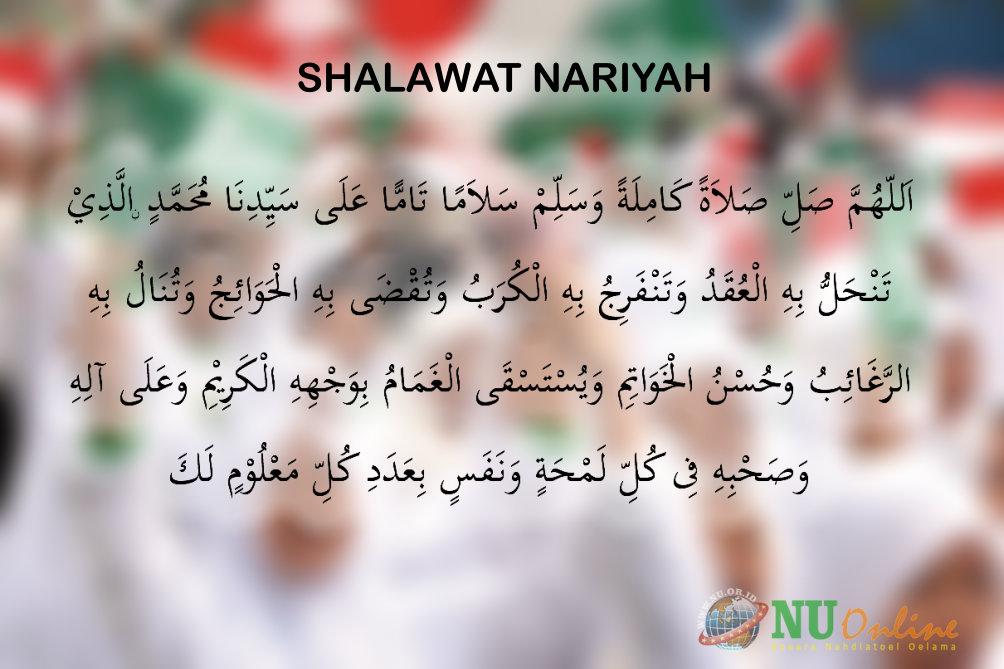 Shalawat Nariyah Tuduhan Syirik Dan Ilmu Sharaf Dasar