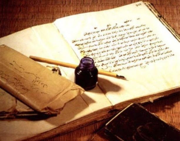Bahasa dan Literasi Dakwah Islam Nusantara