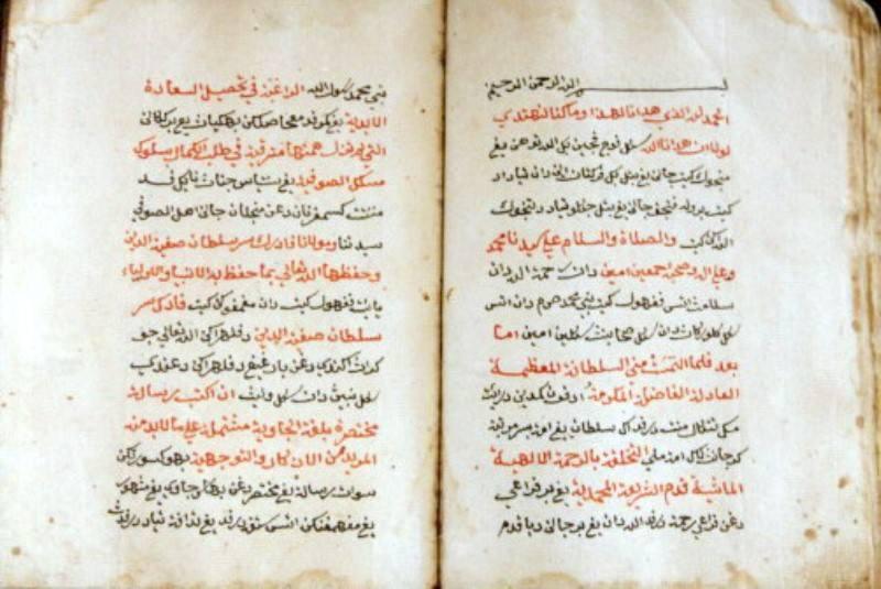Karya Ulama Nusantara Diusulkan Jadi Bahan Ajar di Madrasah dan Perguruan Tinggi Islam