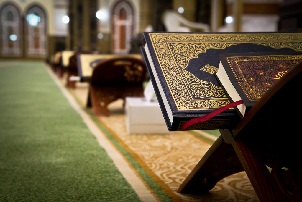 Ayat Al-Qur'an yang Membuat Rasulullah Menangis