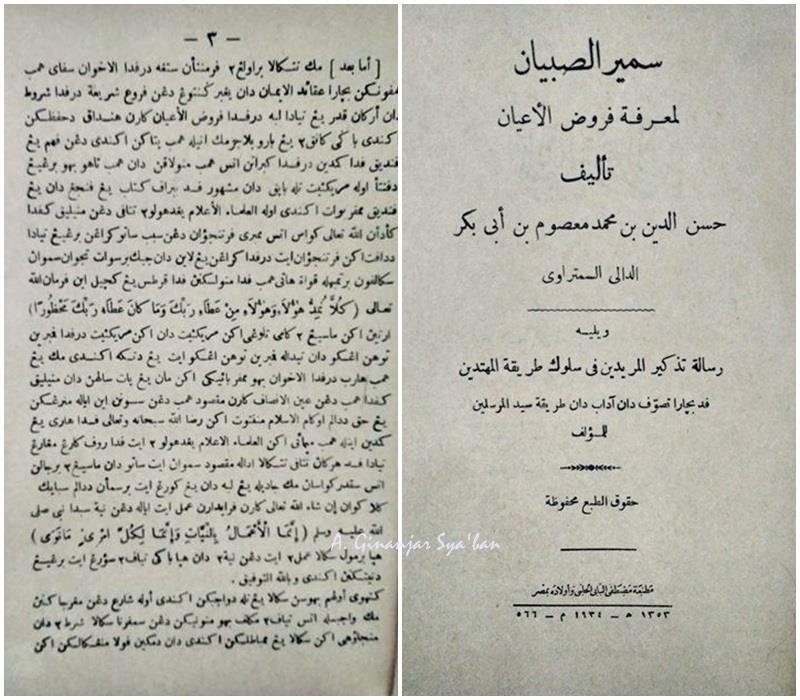 Kitab Tuntunan Dasar Islam Syekh Hasan Ma'shum, Mufti Kesultanan Deli