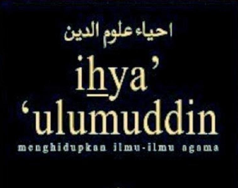 Kedudukan Ulama dalam Politik Kebangsaan Menurut Imam Al-Ghazali