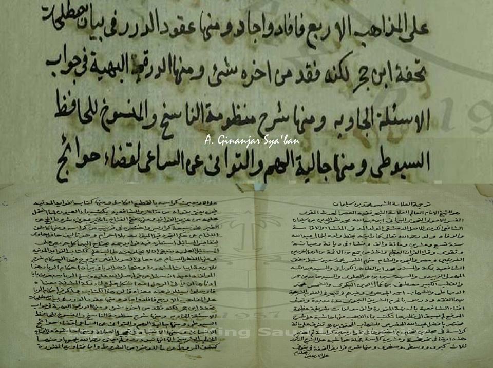 Al-Durrah al-Bahiyyah, Fatwa Ulama Kurdistan atas Masalah Islam Nusantara Abad Ke-18