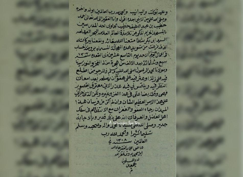 Manuskrip Matematika Islam Nusantara Karya Syekh Khatib Minangkabau