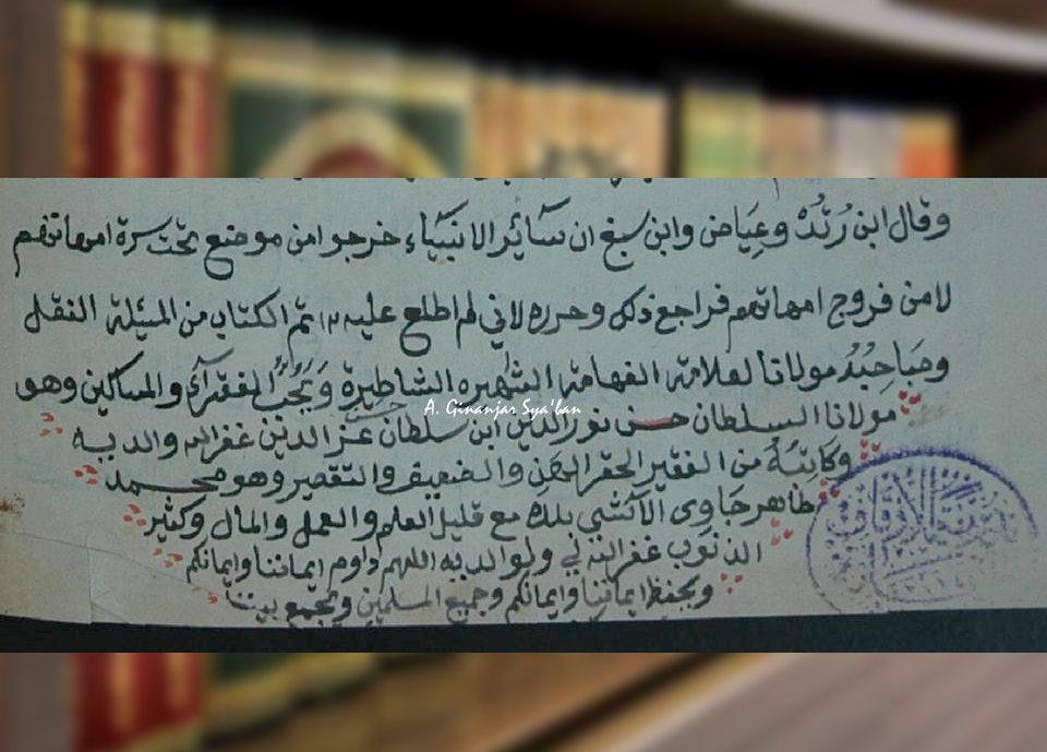 Majmu'ah al-Masa'il al-Fiqhiyyah, Kitab Ulama Aceh untuk Sultan Maldives