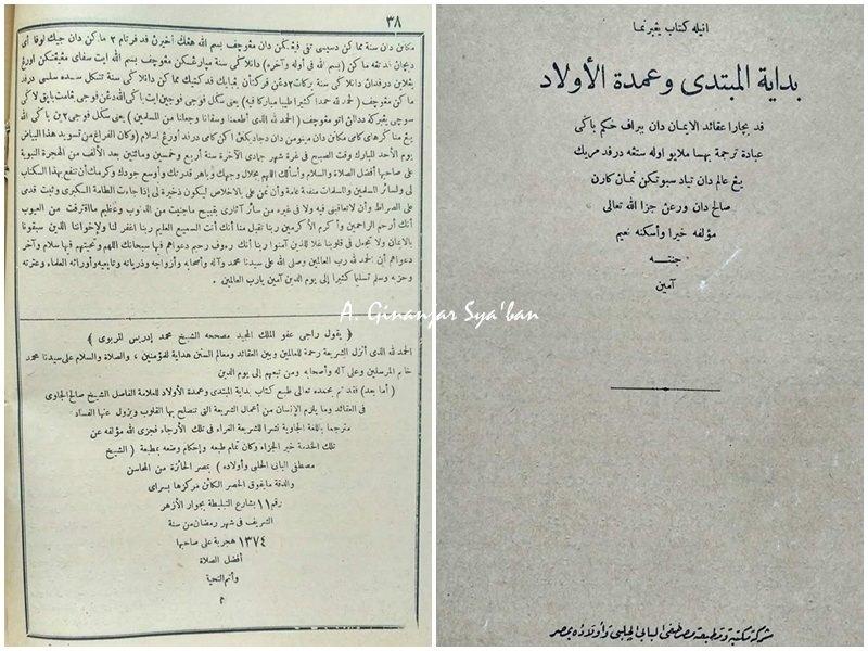 Kitab Teologi-Yurisprudensi-Tasawuf Karya Syekh Saleh Rawa