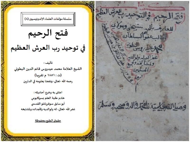 Fathur Rahim, Kitab Karya Sultan Idrus Buton