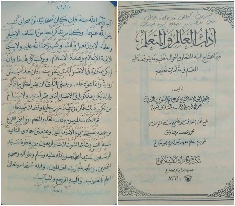 Ilmu Pedagogik Islam Nusantara Karya KH Hasyim Asy'ari