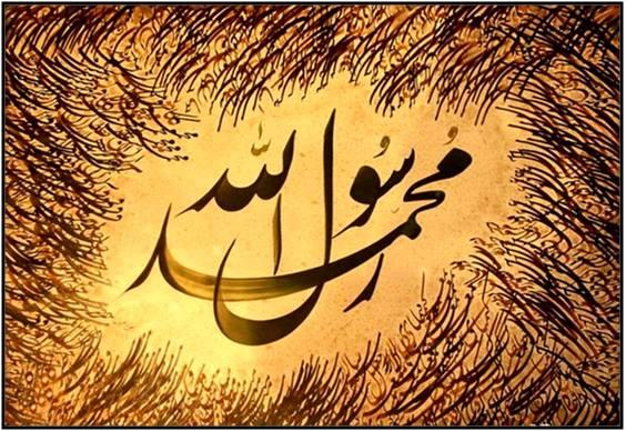 Ini Doa Nabi Muhammad Saat Ramadhan Tiba