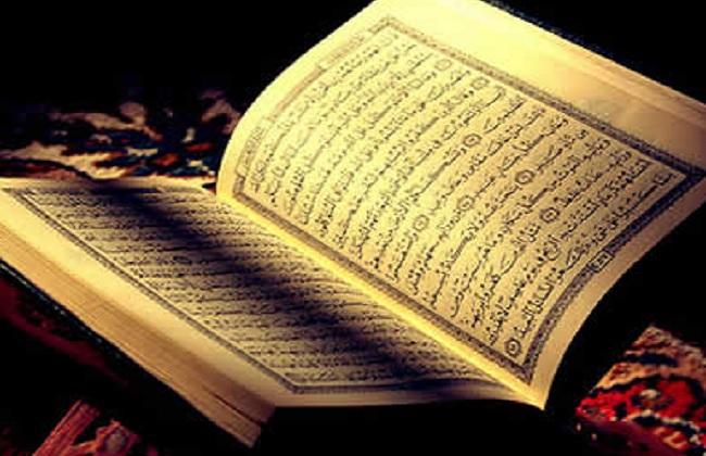 Siapakah yang Disebut Manusia Qur'ani