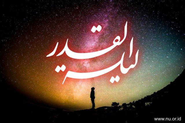 Pertanda Malam Lailatul Qadar dalam Al-Qur'an