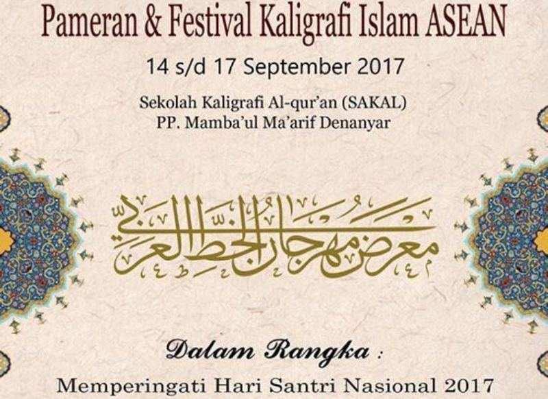 Lomba Kaligrafi Tingkat ASEAN, Rentetan Kegiatan HSN 2017 di Jombang