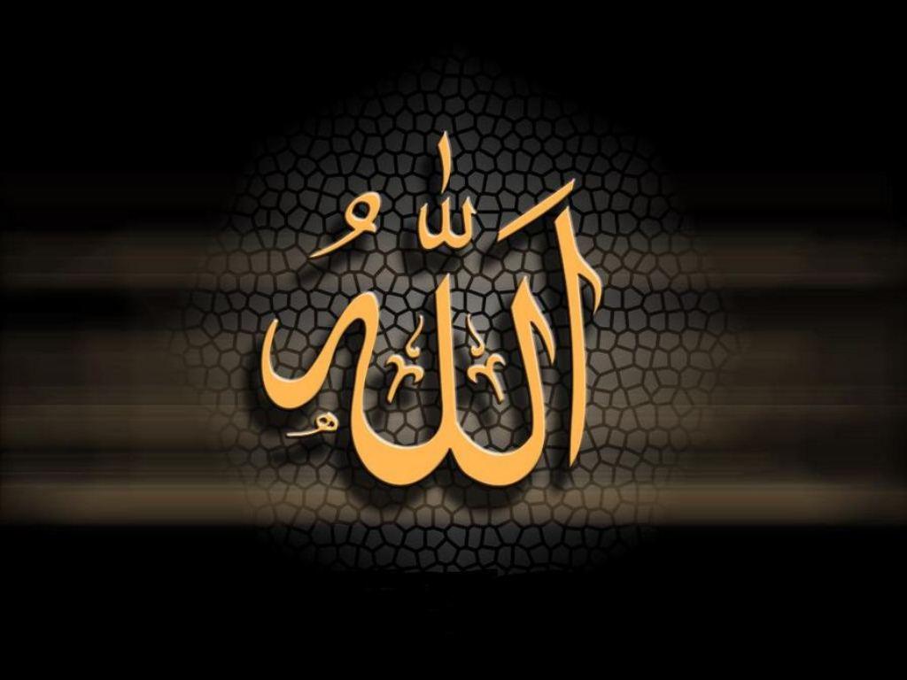 Melihat Allah di Dunia, Mungkinkah? (1)