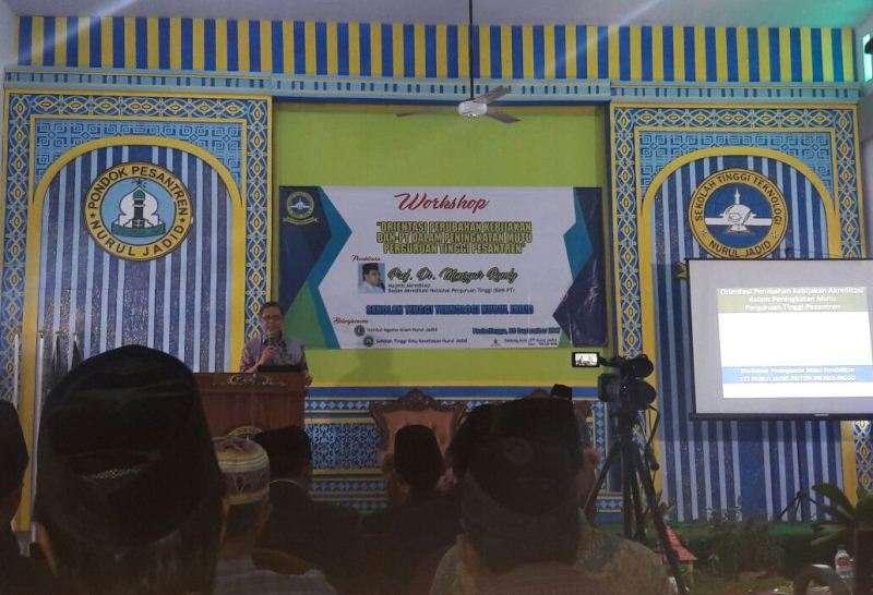 Kampus Nurul Jadid Tingkatkan Mutu Perguruan Tinggi Pesantren