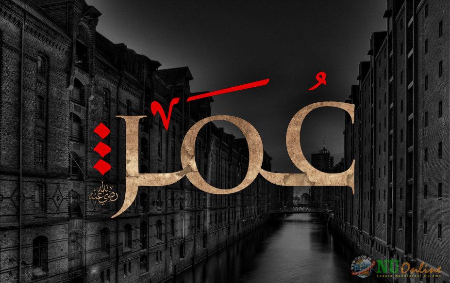 Ketika Sayyidina Umar Ketinggalan Shalat Jamaah