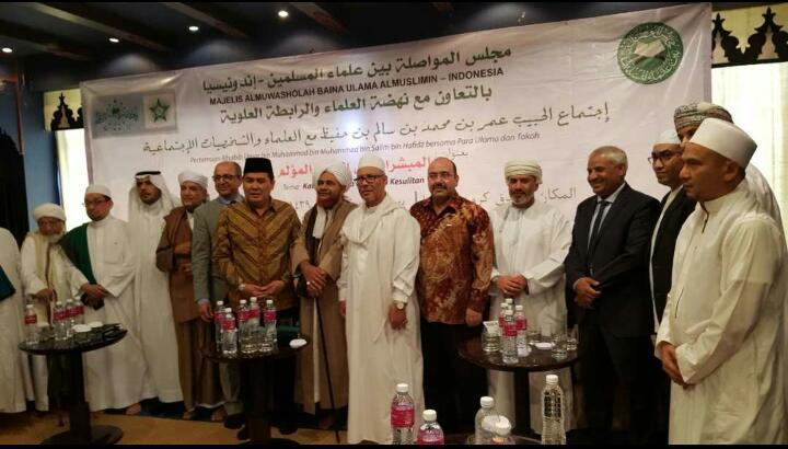 PBNU dan Rabithah Alawiyah Bahas Penguatan Ekonomi