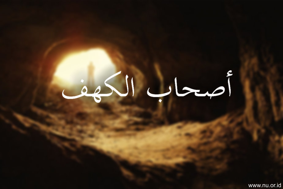 Menimba Teladan dari Kisah Pemuda Ashabul Kahfi